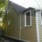Блок хаус10 150x150 - Виниловый сайдинг